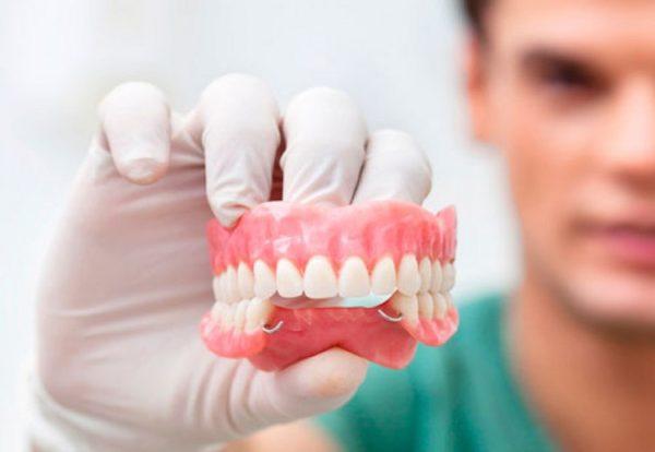 Протезирование зубов съемными протезами